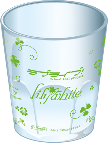 LoveLive_cup_LilyWhite_img_2