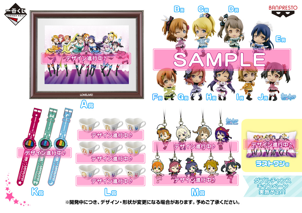 lovelive_lineup_01