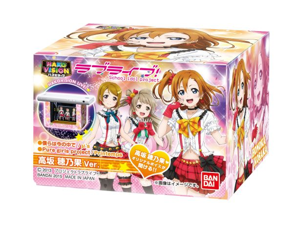 love_lie_pkg_image_honoka0107