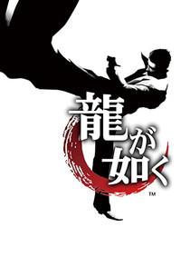 game_ryugagotoku