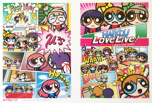 ll_ppg_clearfile_1_2.