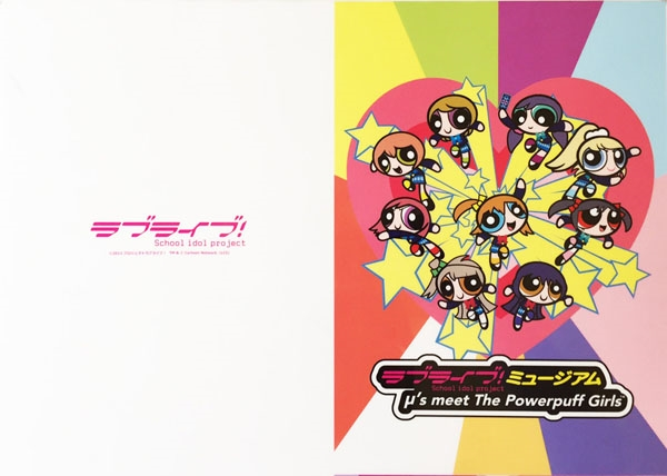 ll_ppg_clearfile_a