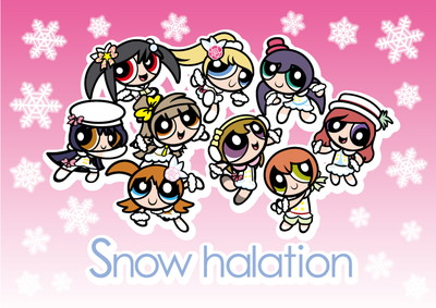 ll_ppg_snowhalation