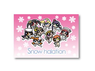 postcard_snowh