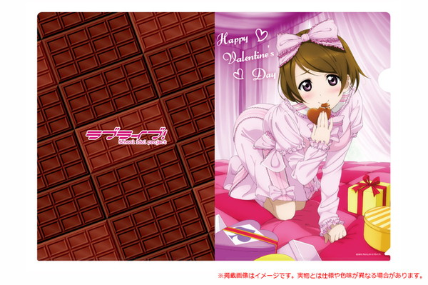 clearfile_chocogirl