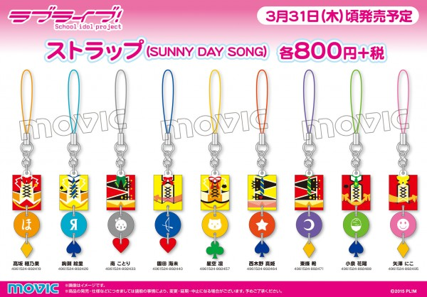 sunny_day_song_acryl